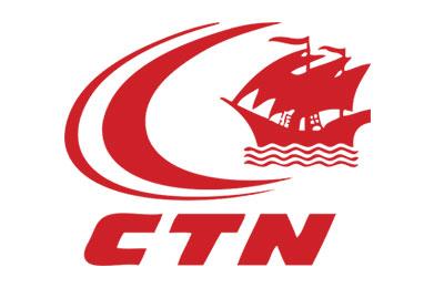 Votre Ferry avec CTN Tunisia Ferries