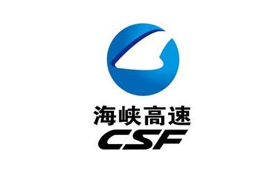 Votre Ferry avec Fujian Cross Strait Ferry