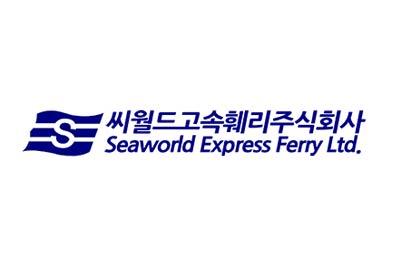 Votre Ferry avec Seaworld Express Ferry