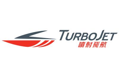 Votre Ferry avec TurboJET
