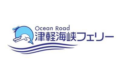 Votre Ferry avec Tsugaru Kaikyo Ferry
